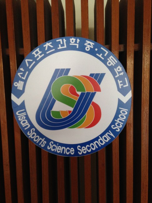 The school logo stands for: Ulsan Sports Science (Middle and Secondary) School